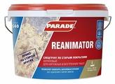 Грунтовка Parade Classic G40 Reanimator (10 л)