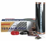 Электрический теплый пол REXANT RXM 220-0,5-5 1100Вт