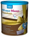 Молочная смесь MD мил Мама Premium в банке 450 г