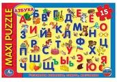Пазл Умка Maxi Азбука (4690590112823), 15 дет.