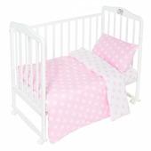 SWEET BABY комплект в кроватку Stelle (3 предмета)