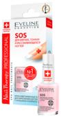 Жидкость Eveline Cosmetics Nail Therapy Professional SOS