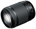 Объектив Tamron AF 18-200mm f/3.5-6.3 Di II VC (B018) Nikon F