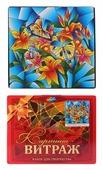 Набор для творчества Color Kit Бабочки HS002 7 цв.