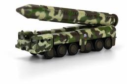 Ракетная установка ТЕХНОПАРК РСЗО Тополь (SB-16-20-M-WB) 15 см