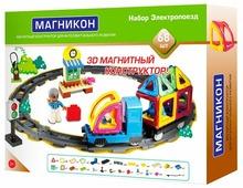 Магнитный конструктор Магникон Мастер MK-68 Электропоезд