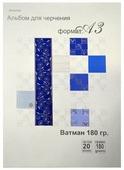 Альбом для черчения Кройтер Стиль 42 х 29.7 см (A3), 180 г/м², 20 л.
