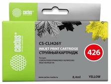 Картридж cactus CS-CLI426Y