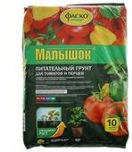 Грунт Фаско Малышок для томатов и перцев 10 л.