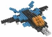 Конструктор Megafun Toys Nano MF003167 Самолет
