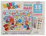 Пазл Origami С днем рождения (02857), 35 дет.