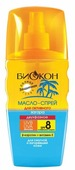 Биокон Двухфазное масло-спрей для активного загара SPF 8