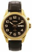 Наручные часы Слава 1359640/300-2427