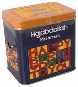 Пашмала Hajabdollah музыкальные «С Днем Рождения» со вкусом апельсина, дыни и клубники, 200 г