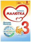 Смесь Малютка (Nutricia) 3 (с 12 месяцев) 300 г