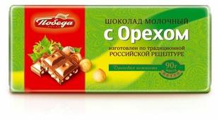 """Шоколад Победа вкуса """"Ореховая нежность"""" молочный с орехом"""