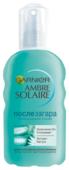 GARNIER Ambre Solaire спрей после загара