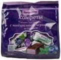 Конфеты Петродиет ягодно-пралиновые с натуральной черникой и стевией