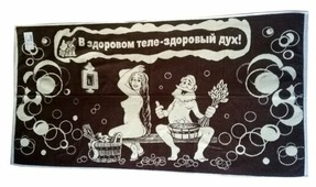 Речицкий текстиль Полотенце Здоровье