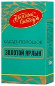 Красный Октябрь Золотой Ярлык Какао-порошок для варки без сахара
