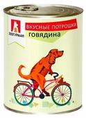 Корм для собак Зоогурман Вкусные потрошки говядина 750г