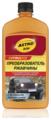 Преобразователь ржавчины ASTROhim Antiruster с активными ионами цинка