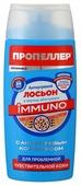 Пропеллер Immuno Антиугревой лосьон для проблемной кожи