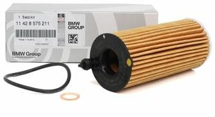 Фильтрующий элемент BMW 11428575211