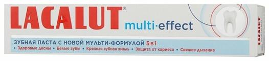 Зубная паста Lacalut Multi-effect