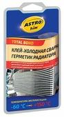 Клей-герметик для ремонта автомобиля ASTROhim АС-9392, 0.055 кг