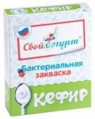 Закваска Свой йогурт бактериальная Кефир 1 г