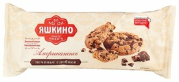 Печенье Яшкино Американское, 200 г