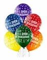 Набор воздушных шаров Belbal 1103-1881 Серпантин (25 шт.)