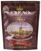 Вокруг света Какао-порошок растворимый Роял Премиум пакет