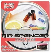 Eikosha Ароматизатор для автомобиля Air Spencer A-102, Coral Shine