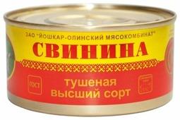Йошкар-Олинский мясокомбинат Свинина тушеная ГОСТ, высший сорт 325 г