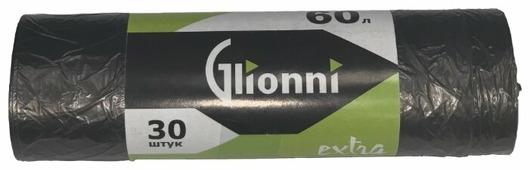 Мешки для мусора Glionni Extra 60 л (30 шт.)