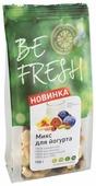 Смесь орехов и сухофруктов Be Fresh Микс для йогурта нежареный несоленый 150 г