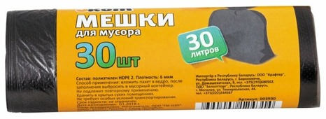 Мешки для мусора Рыжий кот 003930 30 л (30 шт.)