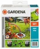 Система полива GARDENA 8255-20 базовый комплект
