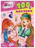 Проф-Пресс Набор 100 наклеек Винкс, розовый