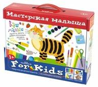 Айрис-Пресс Набор основ и материалов для творчества Мастерская малыша Чемоданчик (978-5-8112-5937-3)