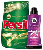 Набор Persil Persil Premium + Vernel Supreme Passion