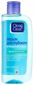 Clean & Clear Лосьон для глубокого очищения лица, для чувствительной кожи
