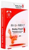 Baby Foot Педикюрные носочки для мужчин и женщин