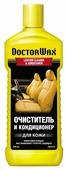 Doctor Wax Очиститель-кондиционер для кожи салона автомобиля DW5210, 0.3 л