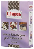 С.Пудовъ капли шоколадные для плавления темные 90 г