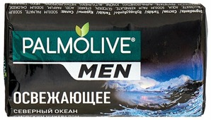Мыло кусковое Palmolive Men Северный океан освежающее