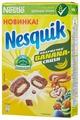 Готовый завтрак Nesquik подушечки Banana-crush, коробка