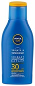 Nivea Sun солнцезащитный лосьон Защита и увлажнение SPF 30